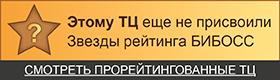 Этому ТЦ еще не присвоен рейтинг КОММЕРЧЕСКАЯ.RU
