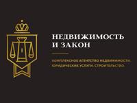 ООО БПУ «Недвижимость и Закон»