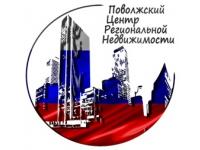 Поволжский Центр Региональной Недвижимости