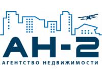 ООО АН-2