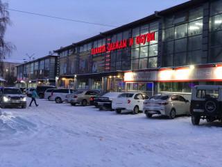 Фотография Продажа торгового центра, 1500 м² , Варшавское шоссе 14с2  №4