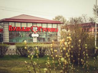 Фотография Продажа торгового центра, 1500 м² , Варшавское шоссе 14с2  №1