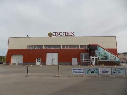 ТЦ ТСК Дуслык