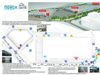 План помещения: Аренда офиса, 1000 м² , улица 50-летия Ростсельмаша 1/52 , №1